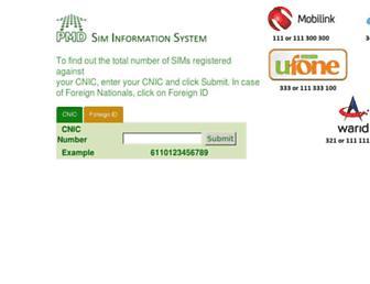 cnic.sims.pk screenshot