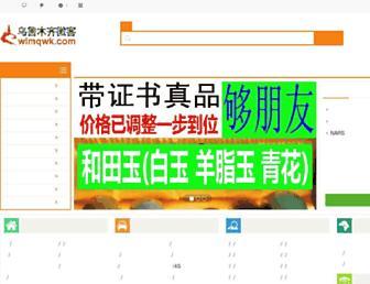 934bb462d68fb68c176e0eded5f4dd147fdfe8aa.jpg?uri=china-holiday