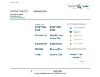 937d8774e8c102e328bf1840bcada916703b1f9c.jpg?uri=100500-chat