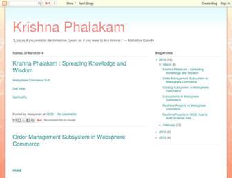 dhanesdnarayanan.blogspot.com screenshot