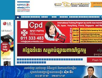 Thumbshot of Health.com.kh