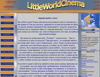 93aa25d9d8d159cc2464036d3c2c211faf645d05.jpg?uri=littleworld