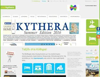 Main page screenshot of visitkythera.gr