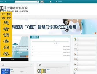 Thumbshot of Oio.com.cn
