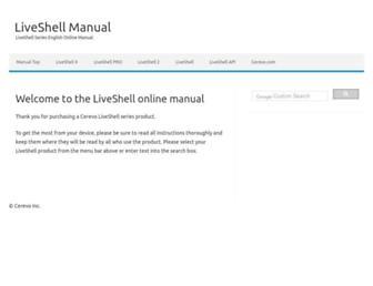 liveshell-manual.cerevo.com screenshot