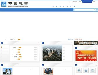 Thumbshot of Cscec.com.cn