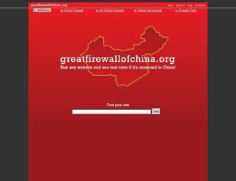 9418c234a35ae8cfbb6369a740379a46e8175da8.jpg?uri=greatfirewallofchina