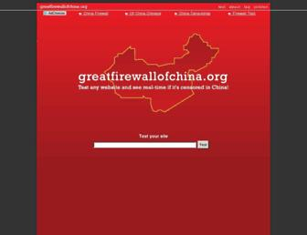 Main page screenshot of greatfirewallofchina.org