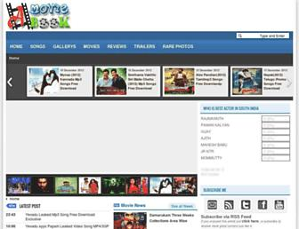 amoviebook.blogspot.com screenshot