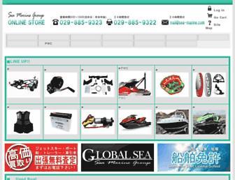 941f665d4cd62381652a8df74666dce9f085cf26.jpg?uri=sea-marine