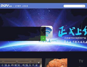 Main page screenshot of dltv.cn
