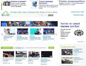 kivvi.kz screenshot