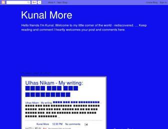 erkunalmore.blogspot.com screenshot