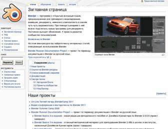 b3d.mezon.ru screenshot