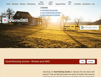 goodmorning.quotesms.com screenshot