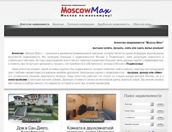 Main page screenshot of moscowmax.ru
