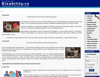 9474c2cc0903ce096bcec8b28517ccd476374193.jpg?uri=disability