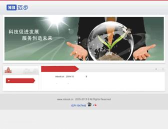 Main page screenshot of mbook.cn