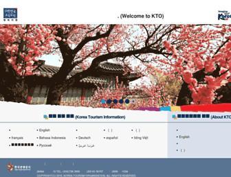 948233ee8fb855fb8383c3543d1200bdeeaa6ab9.jpg?uri=visitkorea.or
