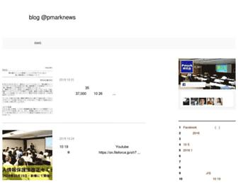 Main page screenshot of pmarknews.info