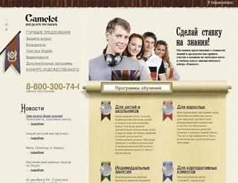 949e78b5afd773fcd4927d4462929cd1cd0c46d4.jpg?uri=lc-camelot