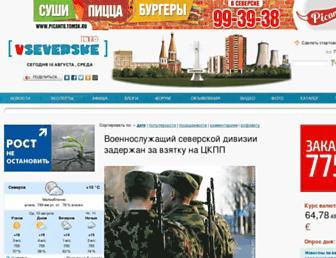 Thumbshot of Vseverske.info
