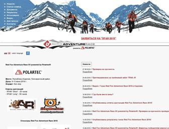 Main page screenshot of adventure-race.redfox.ru