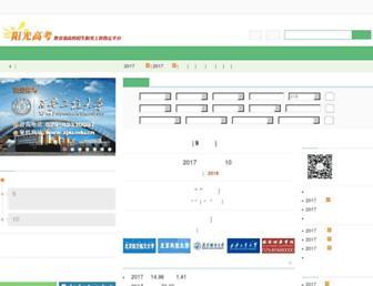 94e9e187e79fbf249428dc1dfe9a45cd7b421bf4.jpg?uri=gaokao.chsi.com