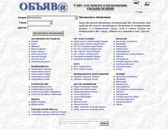 952ec82e34e54e4bc341132ad328d531569b2172.jpg?uri=objava.com