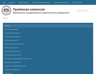 pk.vspu.ac.ru screenshot