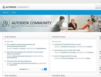 forums.autodesk.com screenshot