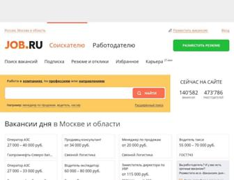 Main page screenshot of job.ru
