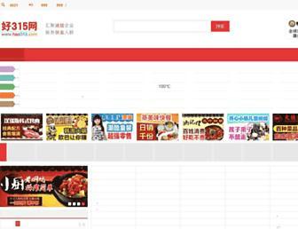 Main page screenshot of hao315.cc