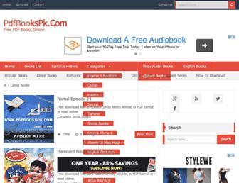 pdfbookspk.com screenshot