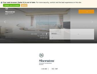sunmarina-hotel.ishinhotels.com screenshot
