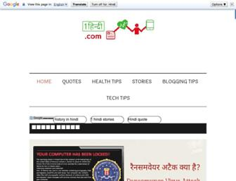 1hindi.com screenshot