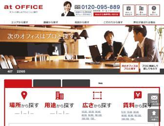 95657ef4329f1b6db944e37c787ce62b756ea5b0.jpg?uri=at-office.co