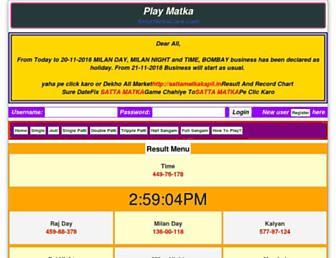 playmatka.mobi screenshot