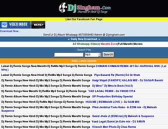 wap.djsingham.com screenshot