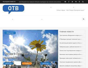 Thumbshot of Otvprim.ru