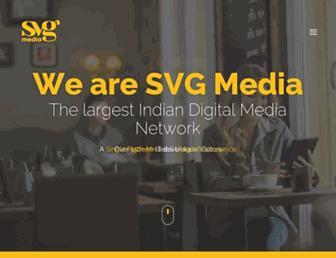 svgmedia.in screenshot