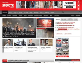 novosti.rs screenshot