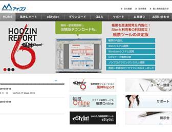 Thumbshot of Icon-co.jp
