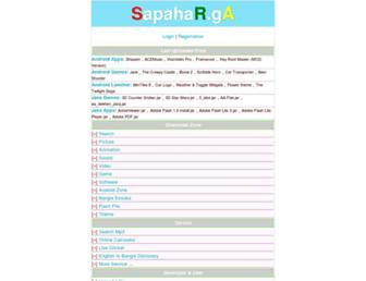 sapahar.tk screenshot