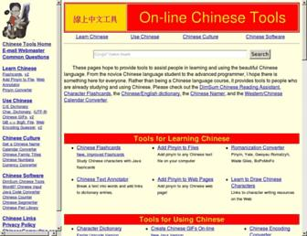 mandarintools.com screenshot