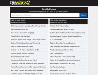 djsbhojpuri.com screenshot