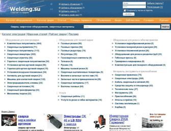 961ff651b8b91bb319485f99684b72f5880f5a17.jpg?uri=welding