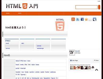 9620a78fbcda2cc2552f558116dcba30a5676114.jpg?uri=html5.imedia-web