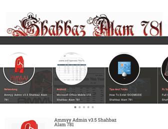 shahbazalam781.blogspot.com screenshot