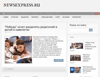 9652b2a3fdc0fdf68686af654a66647405b22cf4.jpg?uri=newsexpress